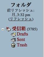 MyMailInbox