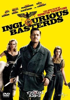 ingloriousbasters