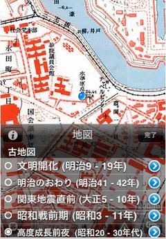 tokyojisou2