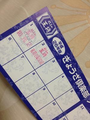 写真 2013-08-21 18 20 52