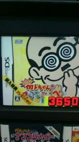 036d0680.jpg