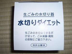 CIMG0730