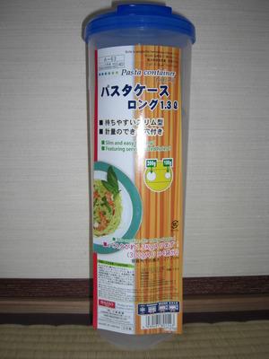 CIMG0674
