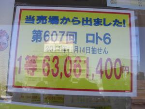 CIMG1359