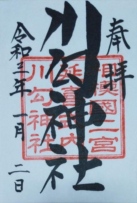 KIMG2860~2
