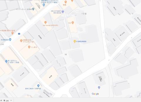 Googlemap 杉田間宮陣屋址 久良岐のよし