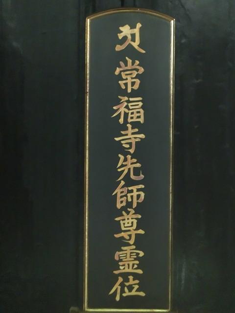 CIMG0494