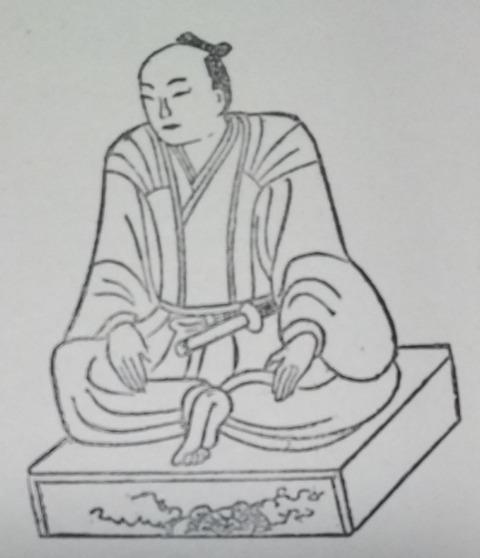 新編武蔵風土記稿 間宮直元公木造 久良岐のよし