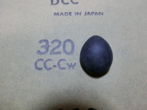 CIMG6751