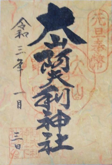 KIMG2851~2