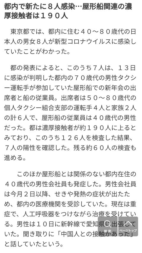 Screenshot_20200215-213329~2