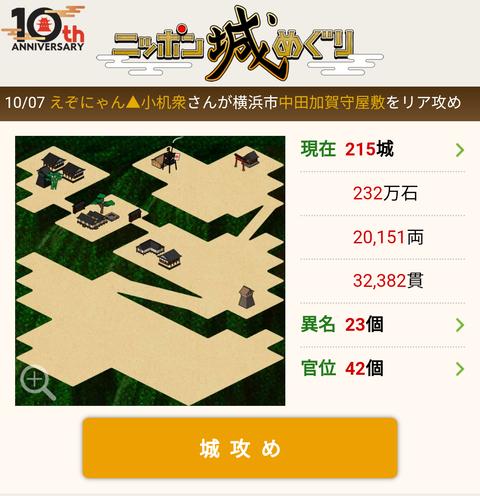 Screenshot_20201012-015027~2
