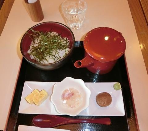 横浜屋本舗食堂鯛茶漬け 久良岐のよし