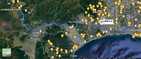 2020年09月09日の旅程(山梨~御殿場~秦野~横浜)久良岐のよし