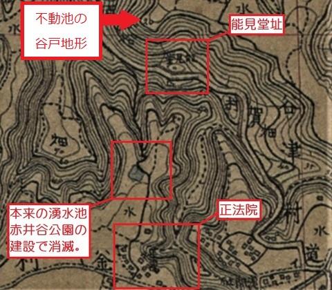 明治の不動池~赤井谷公園周辺 久良岐のよし