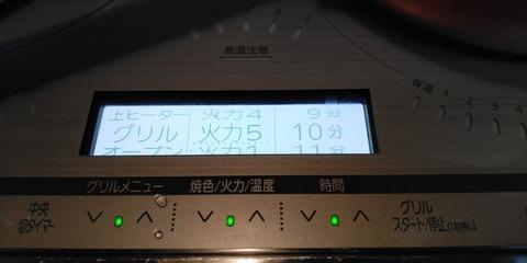 KIMG8177