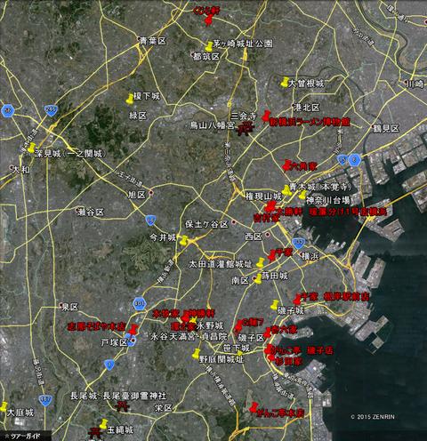 有名ラーメン店と城址と交通の相関地図