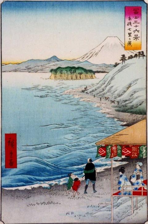 富士三十六景
