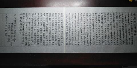 KIMG7561~2