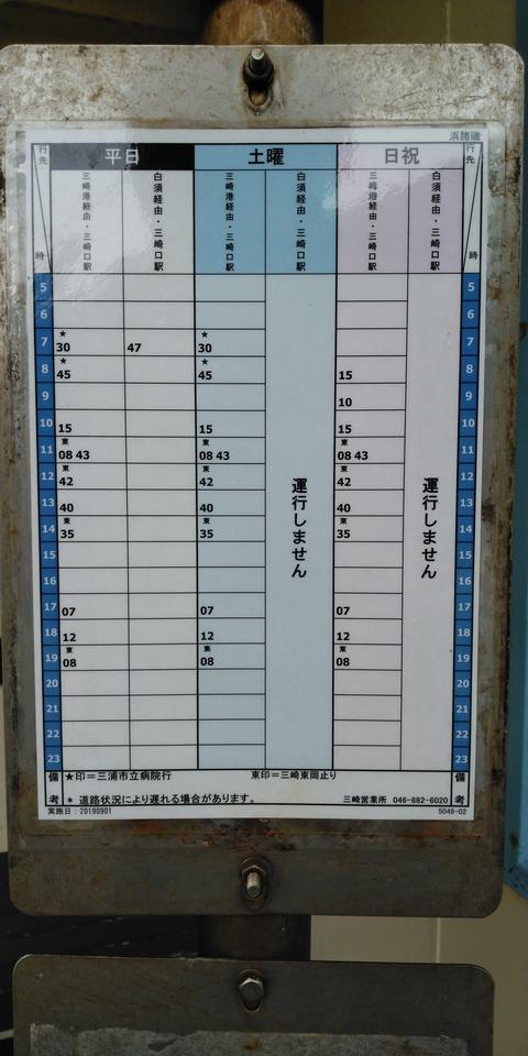 KIMG9463