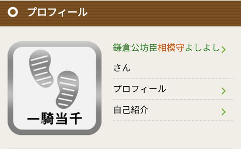 Screenshot_20201012-020934~2
