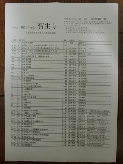 CIMG5396