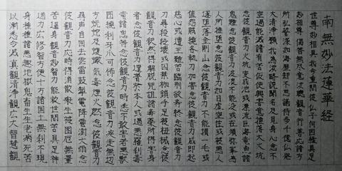 KIMG7562~2