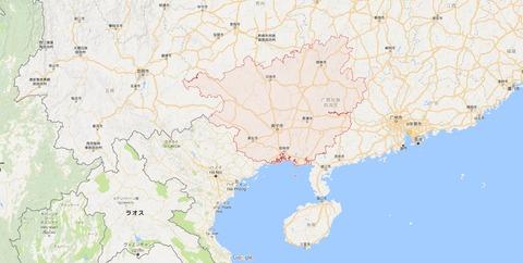 広西省チワン族自治区