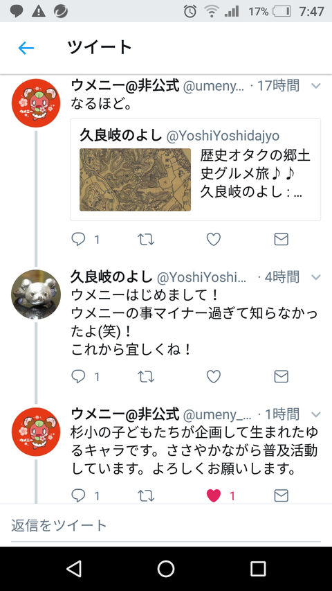 Screenshot_20180226-074706