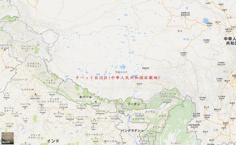 チベット自治区 Googlemap 久良岐のよし