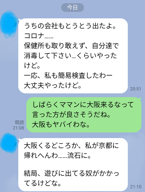 Screenshot_20210128-215539~2