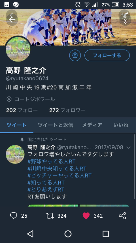 Screenshot_20180315-035304
