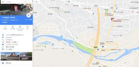 中村酒造場所Google map 久良岐のよし