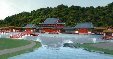 鎌倉歴史文化交流館 永福寺CG