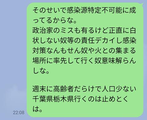 Screenshot_20210128-220840~2