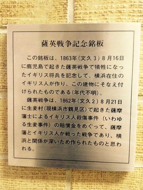 2015-08-01-13-56-31