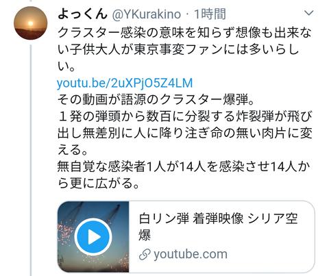 Screenshot_20200305-221800~2