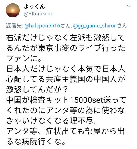 Screenshot_20200306-000549~2