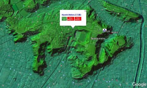 矢上城地形 色別立体図&Googleearth合成久良岐のよし