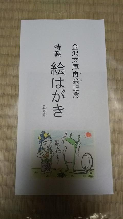 DSC_0390