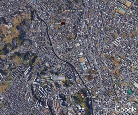 井田城址蟹ヶ谷古墳群と弟橘姫御陵の位置関係 久良岐のよし
