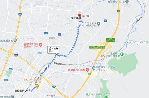 御殿場駅~深沢城 久良岐のよし