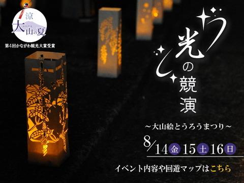 image_hikari2015