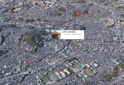 弘明寺と乗蓮寺の位置関係 久良岐のよし
