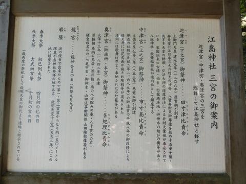 CIMG4292