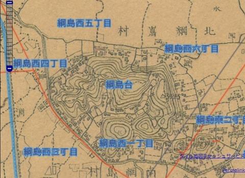 綱島台の城砦地形 久良岐のよし