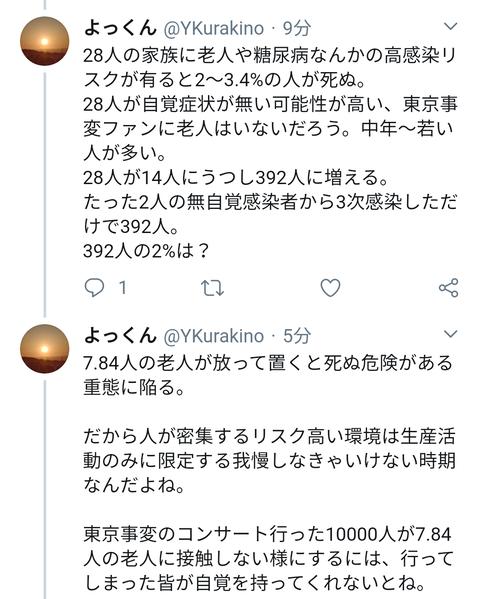 Screenshot_20200306-000817~2