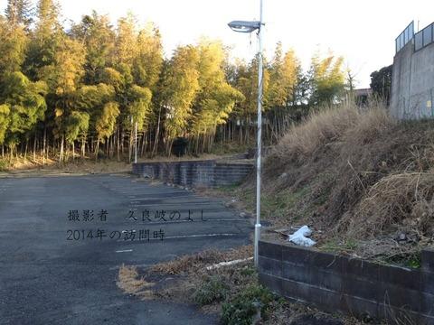 笹下城空堀の様子 久良岐のよし撮影