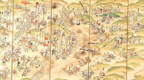1280px-Battle_of_Nagashino~2