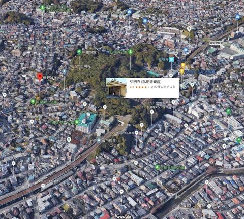 弘明寺、中里温泉、熊野神社位置関係 久良岐のよし